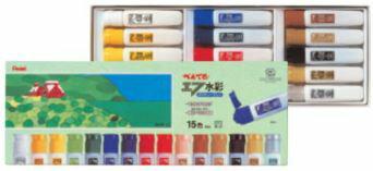 【ぺんてる】絵具 エフ水彩ポリチューブ入り 15色セット (金・銀入り)