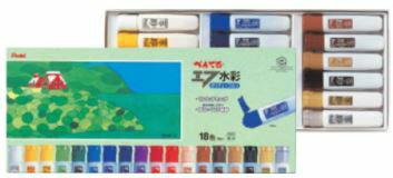 【ぺんてる】絵具 エフ水彩ポリチューブ入り 18色セット (金・銀入り)