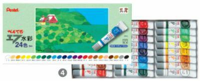 【ぺんてる】絵具 エフ水彩 ラミネートチューブ入り 24色セット
