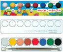 【ぺんてる】絵具 ケーキカラー・デラックス (固型えのぐ) 8色セット