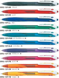 【パイロット】油性ボールペン レックスグリップ (0.7細字)