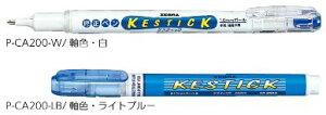 【ゼブラ】ケステック