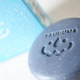 【送料無料】ツブモミネラルソープ TSUBUMO(90g) 固形石鹸、フェイス&ボディ用、アルガンオイル、馬油、ガスール、着色料不使用、パラベンフリー、日本製、低刺激