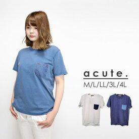 大きいサイズあり デニムポケット半袖Tシャツ k-0044 M L LL 3L 4L きれいめTシャツ ポケットつきTシャツ 春夏Tシャツ レディース 大人カジュアル 大人可愛い 大人フェミニン デニムデザイン カジュアルTシャツ