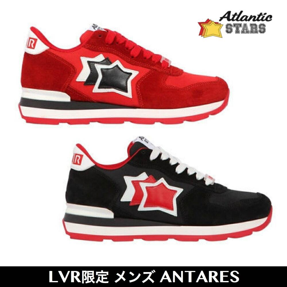 【ヨーロッパ限定】アトランティックスターズ Atlantic STARS メンズ スニーカー RED ANTARES / LVR EDITION 【メンズ】