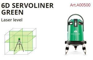 電子整準式 グリーン レーザー墨出し器 サーボライナー フルライン バッテリー仕様 受光器(別売りLR60G)対応 4V4HD 地墨 大矩 鉛直 墨出器 測量 測定器 建築 レーザー墨出し機 墨出しレーザー