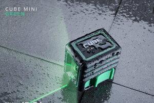 グリーン レーザー墨出し器 キューブミニ 1V1H プロ エレベーター三脚付き 受光器(別売りLR60G)対応 レーザーレベル オートラインレーザー レーザーライン 墨出しレーザー 墨出し機 墨出器