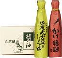 引出物 内祝 粗品【しょうゆギフトセットSV-11】(丸・かけ)緑【あす楽対応】調味料