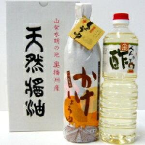 引出物 内祝 粗品【べんりで酢としょうゆのギフトBK-17】【あす楽対応】調味料