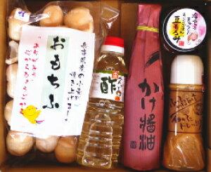 送料無料 高級醤油とべんりで酢入り人気商品セットK-27 あす楽対応 醤油 しょうゆ 味噌 みそ
