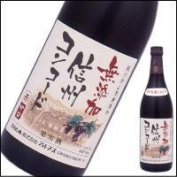 赤 720ml【アルプスワイン 信州コンコード】赤(中口)果実酒