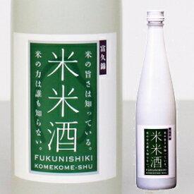 【富久錦 米米酒】500ml米エキスで体にやさしいお酒♪