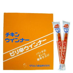 【クワムラ  ピリ辛チキンウインナー50本入り】ぷりっとおいしい♪お徳用チキンハム ヘルシー 食材 ウインナー ダイエット