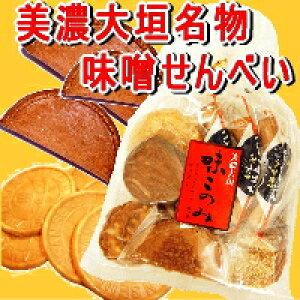 竹屋煎餅本舗の【手焼 味好み(味噌せんべい)33枚入】美濃大垣名物 味噌煎餅