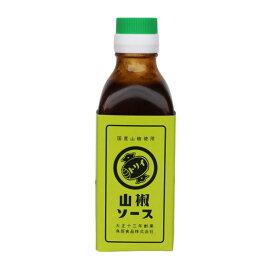 芳醇な山椒の香りとキレのある辛さ【山椒ソース トリイソース】