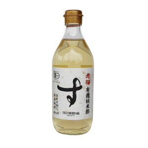 有機純米酢 老梅 500ml 河原酢造 無添加 オーガニック 有機JAS 静置醗酵 国産米 有機栽培米 ビネガー 米酢