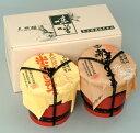 天然醸造味噌(米こうじ・赤だし)セットM-27朱樽入り【送料無料】【あす楽対応】味噌 みそ