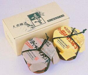 【送料無料】天然醸造味噌(黒大豆・米こうじ)セットM-35朱樽入り【あす楽対応】味噌 みそ