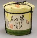 【送料無料】国産米こうじ味噌2kg(木樽入り)【あす楽対応】味噌 みそ