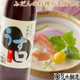 【定番のうすくち醤油900ml】しょうゆ 醤油 薄口うすくち 調味料 ランキング