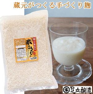 創業百余年の老舗蔵元が造る乾燥米こうじ1kg レターパック対応 48時間かけてじっくり丁寧に低温乾燥しました。国産うるち米使用。甘酒、塩麹、しょうゆ麹、手作り味噌などに。米こうじ、