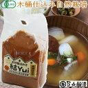 足立醸造 天然醸造木桶仕込み結Yui 米こうじみそ900g袋入り 【自然栽培原材料のみ使用!無くなり次第終了!木桶職人復…