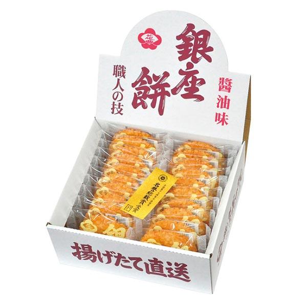 内祝 お返し お菓子 和菓子 ギフト 贈り物 銀座花のれん 銀座餅10073v7 Gift Present 【楽ギフ_