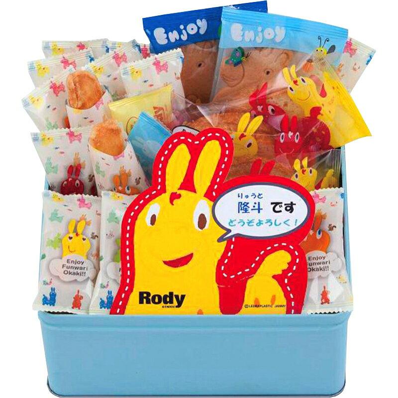名入れ 5個以上で 送料無料 内祝 お返し 出産 1歳 誕生日 ロディ お名入アソートセットRN-30 【楽ギフ_