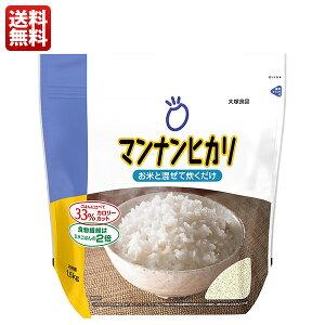 【業務用】大塚食品 マンナンヒカリ大袋1.5kg 【送料無料】北海道・沖縄・一部地域を除く