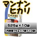 【箱売り】大塚食品 マンナンヒカリ・スティックタイプ 525g×10袋 (内容量:75g×7袋×10袋)【健康】【ダイエット】