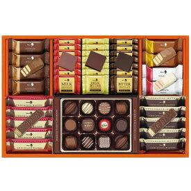 【ポイント5倍】クリスマス Xmas チョコレート 詰め合せ お歳暮 お返し 内祝い ギフト洋菓子メリーチョコレート スイートセレクション SWC-S 51個 新築 お礼 引越し 志 仏事 送料無料