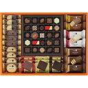 クリスマス Xmas チョコレート 詰め合せ お歳暮 お返し 内祝い ギフト洋菓子メリーチョコレート ティータイムストーリ…