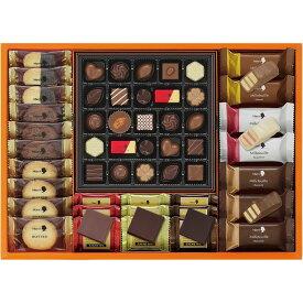 クリスマス Xmas チョコレート 詰め合せ お歳暮 お返し 内祝い ギフト洋菓子メリーチョコレート ティータイムストーリー TTS-GH 51個 新築 お礼 引越し 志 仏事 送料無料 あす楽