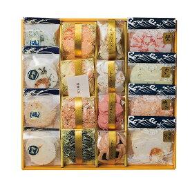 お歳暮 ギフト 送料無料 お菓子 お返し 内祝い 和菓子 井桁堂 えびせんまんさい00095 送料無料 あす楽