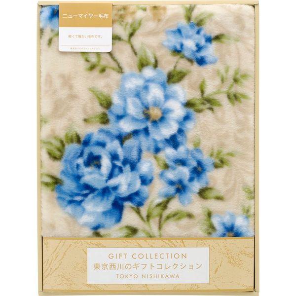 内祝 お返し 贈り物 ギフト Gift 東京西川 ニューマイヤー毛布FPQ5559520 --r 送料無料