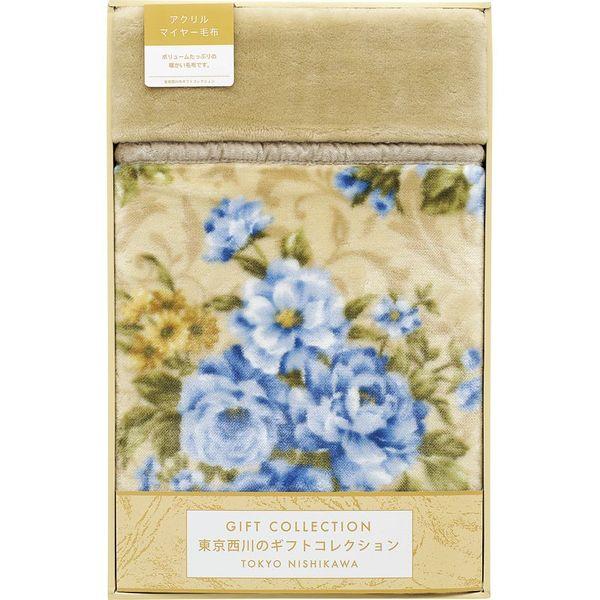 内祝 お返し 贈り物 ギフト Gift 東京西川 アクリルマイヤー合わせ毛布(毛羽部分)FPR2059121 --r 送料無料