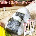 米 白米 10kg 送料無料 ミルキークイーン 5kg×2袋 福島県産 令和元年産 1等米 ミルキークイーン お米 10キロ 安い あ…