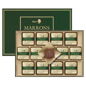 ギフト 内祝い お返し お礼 洋菓子 メリーチョコレート マロングラッセ MG-S