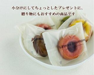 内祝いお返しギフト和菓子井桁堂ガトープルポ00056送料無料あす楽