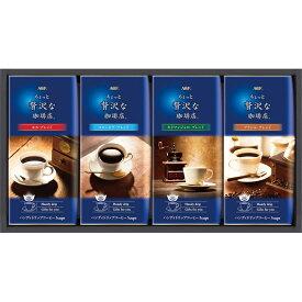 お歳暮 御歳暮 お返し 内祝い ギフト コーヒー・紅茶 AGF ちょっと贅沢な珈琲店ドリップコーヒーギフト ZD-20J 新築 お礼 引越し 志 仏事 送料無料 お中元 夏ギフト お盆