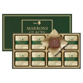 お返し 内祝い ギフト 洋菓子 メリーチョコレート マロングラッセMG-N 新築 お礼 引越し 志 仏事 送料無料