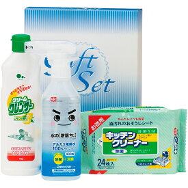 お返し 内祝い ギフト洗剤 激落ちクリーンセットLEK-15 新築 お礼 引越し 志 仏事