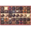 クリスマス Xmas チョコレート 詰め合せ お歳暮 お返し 内祝い ギフト洋菓子モロゾフ フェイバリット MO-0107 新築 お…