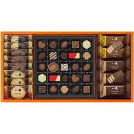 クリスマス Xmas チョコレート 詰め合せ お歳暮 お返し 内祝い ギフト洋菓子メリーチョコレート ティータイムストーリー TTS-N 38個 新築 お礼 引越し 志 仏事 送料無料 あす楽