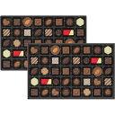 【12月16日-19日の出荷】クリスマス Xmas チョコレート 詰め合せ お歳暮 お返し 内祝い ギフト洋菓子メリーチョコレー…