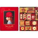ギフト Gift 出産祝 内祝 1歳 誕生日 プレゼント ギフト 送料無料 赤い帽子 赤い帽子 レッド16468 --r