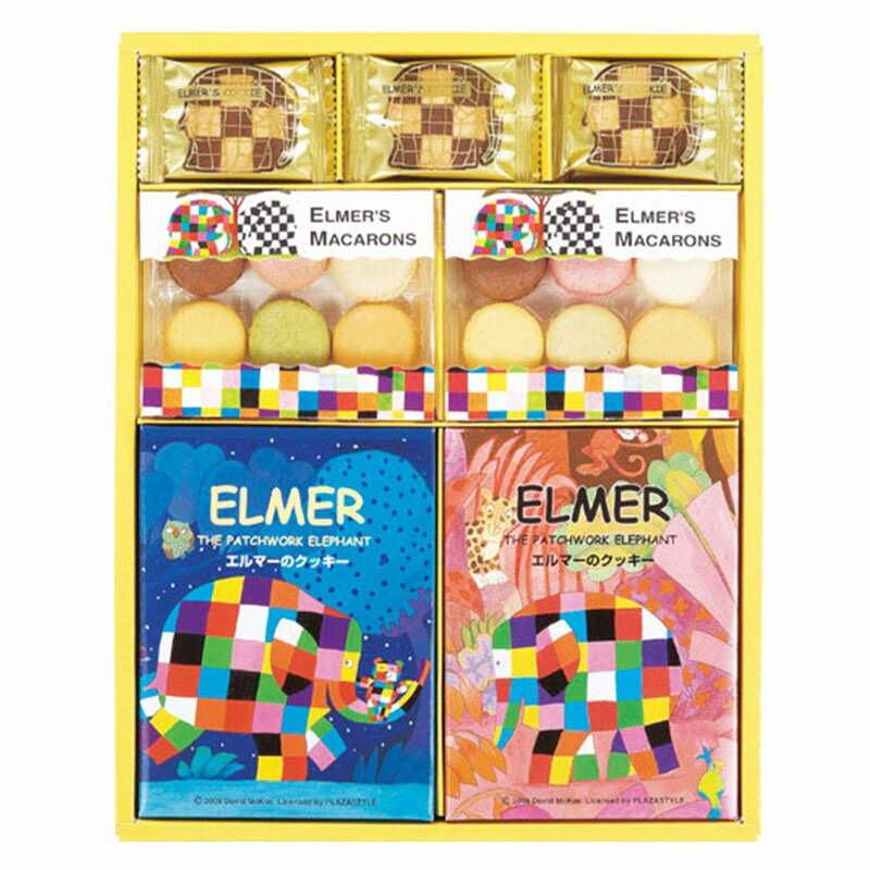 内祝い お返し お礼 ギフト 洋菓子 エルマー クッキー&マカロン EC-100 プチギフト 新築 引越し あす楽