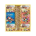 菓子 ギフト スイーツ 送料無料 Sweets Gif エルマー クッキー&マカロンEC-150 --r あす楽 間に合う