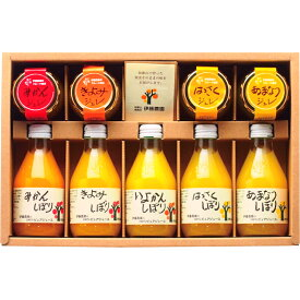 お歳暮 ギフト 内祝い お返し お礼 飲料 伊藤農園 100%ピュアジュース&ジュレギフトセット V-113 送料無料