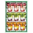 【ポイント5倍】お中元 ゼリー 内祝い お返し お礼 ギフト 洋菓子 ひととえ 3層デザートジュレパフェJPB-20 新築 お礼…